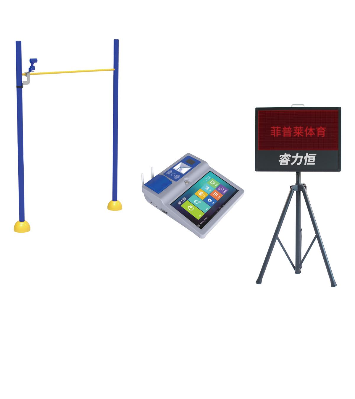 引体向上测试仪(红外版)