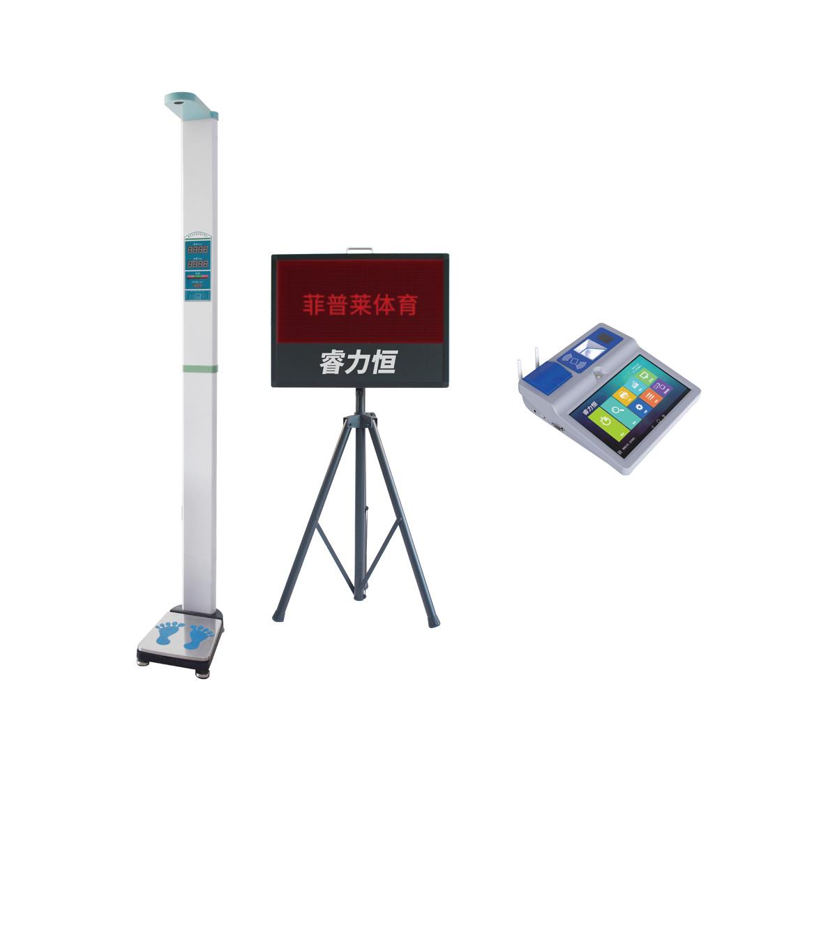 无线智能身高体重测试仪