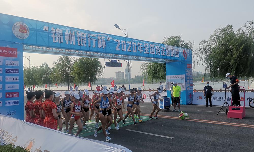 辽宁·锦州:2020全国竞走邀请赛圆满收官