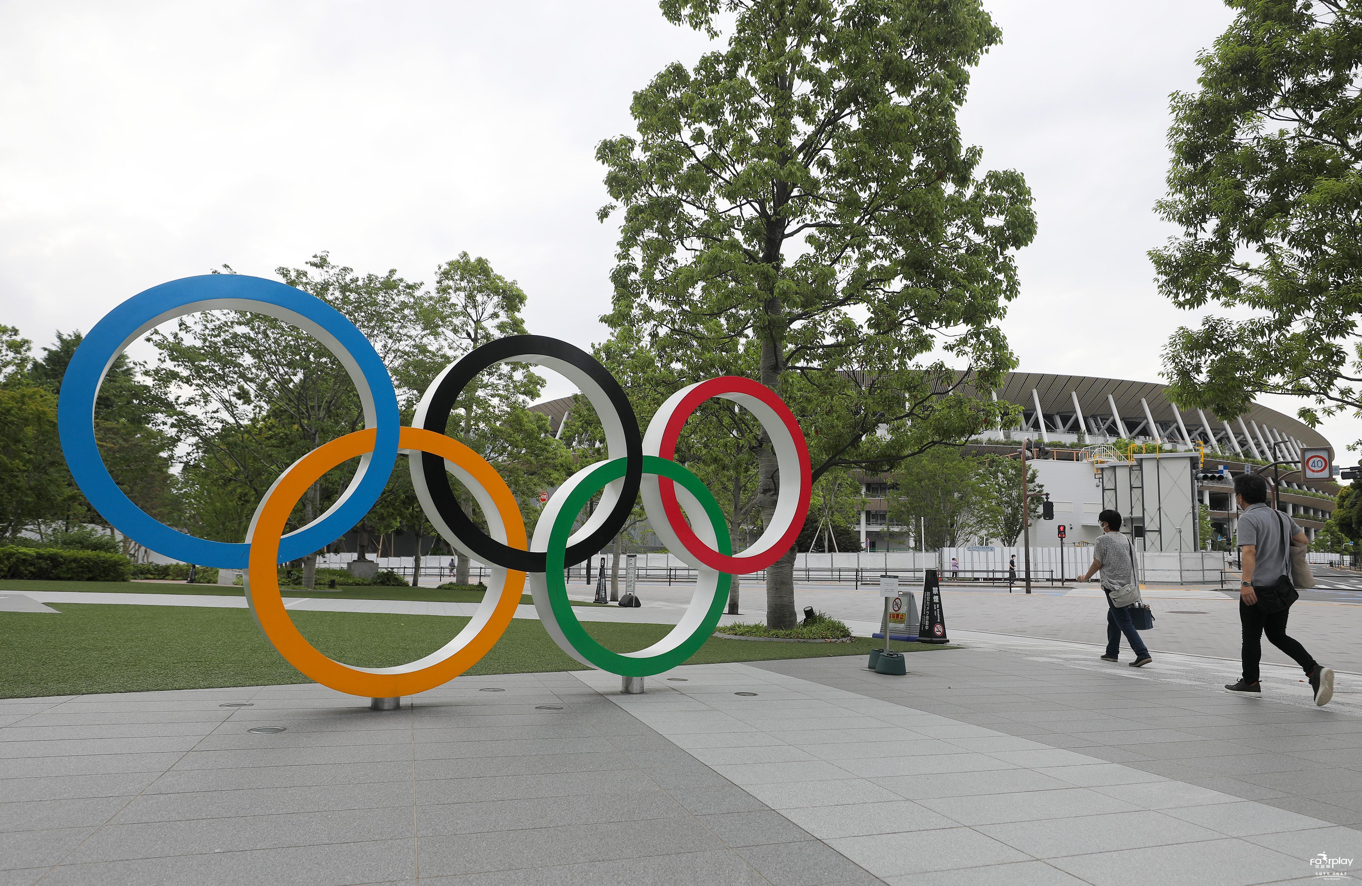 东京奥运会田径项目赛程出炉
