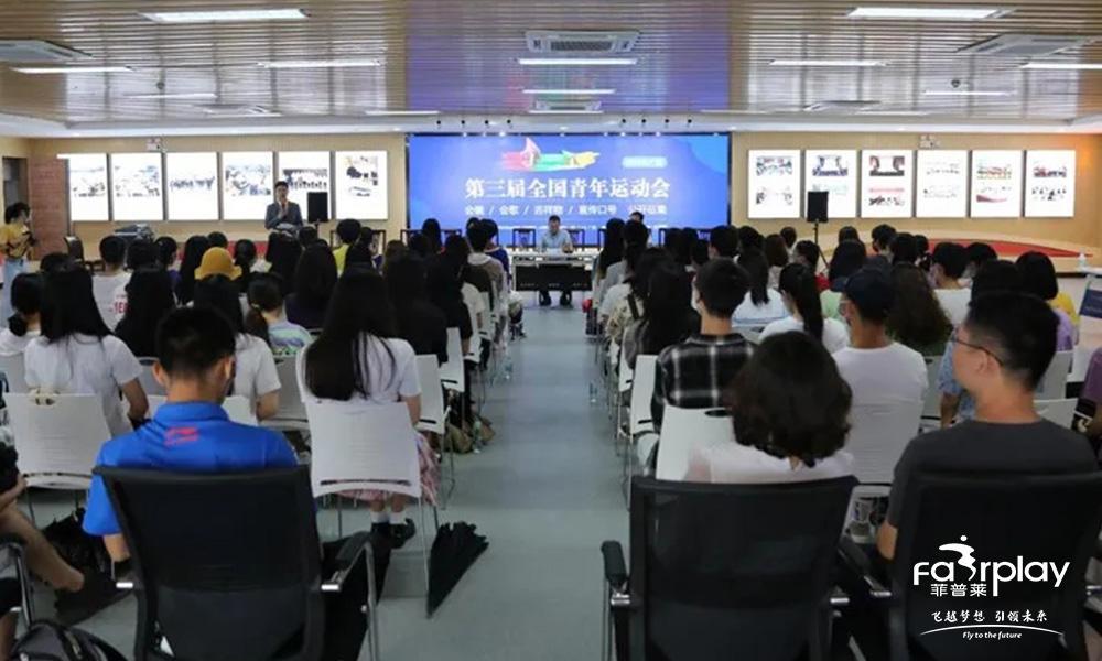 广西:第三届全国青年运动会会徽会歌吉祥物及宣传口号征集