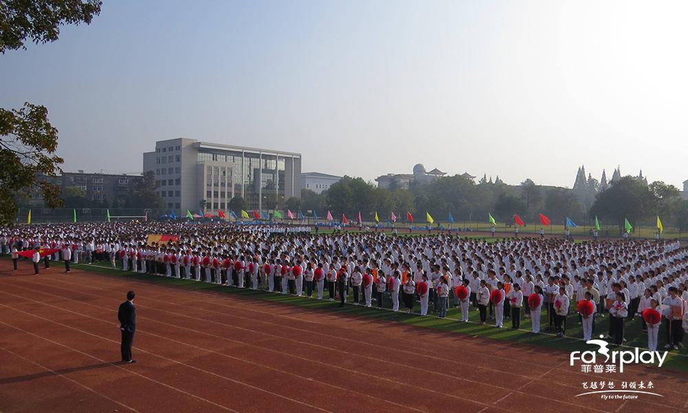 中国教育报:让体魄强健成为大学生标配