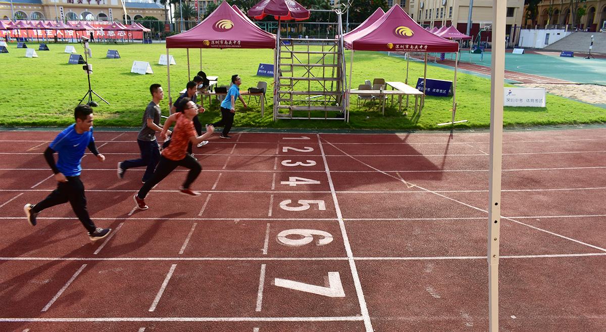 50米短跑