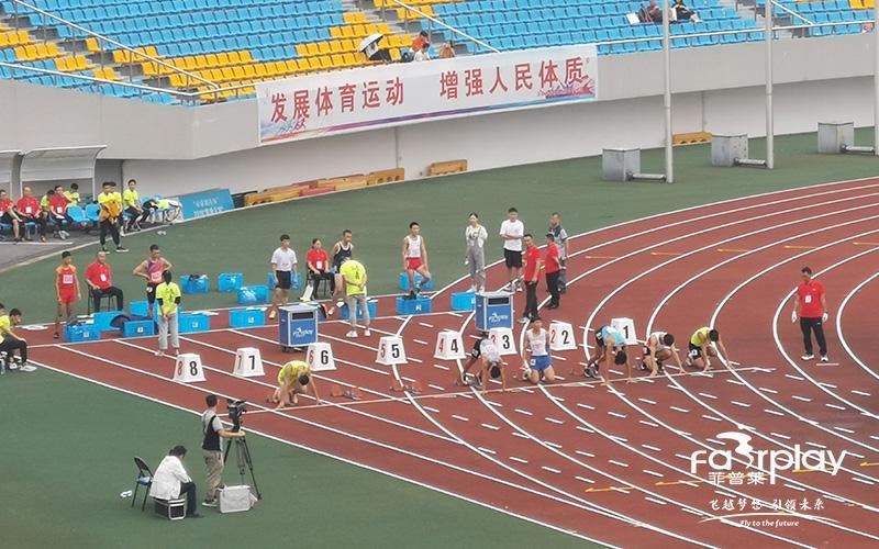 2020年湖南省青少年田徑(傳統校組)錦標賽
