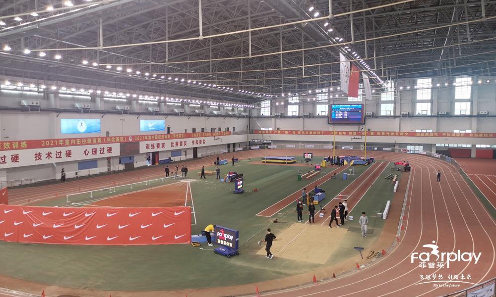 2021室内田径邀请赛(华北赛区)首日比赛