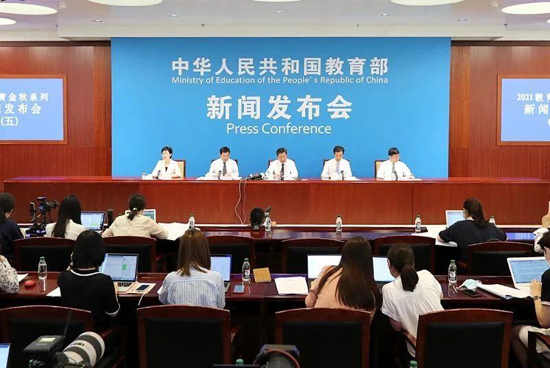 教育部:发布解读第八次全国学生体质与健康调研结果